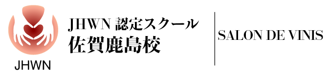 JHWN認定校|佐賀鹿島校